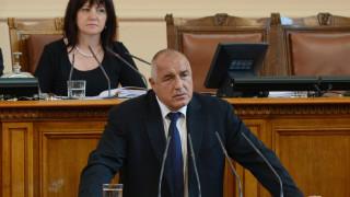 Борисов отчете успехите на европредседателството в НС