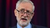 Корбин отказва да подкрепи новите мерки на Тереза Мей за Брекзит