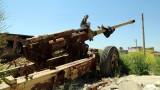 Пак атака с дронове срещу руска база в Сирия