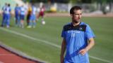 Европа отваря врати за Левски, при отстраняване на Марибор
