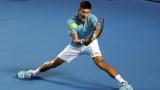 Изненада: Новак Джокович отпадна от Хюнг Чунг на 1/8-финалите в Мелбърн!