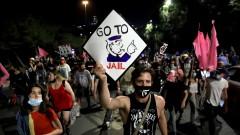 Многохиляден протест срещу Нетаняху
