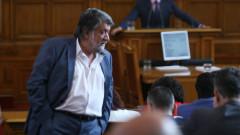 10 тояги на голо и 1000 лв. да плащат новите депутати, за да идват на работа