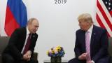 Путин настоя: Тръмп не е виновен за липсата на подобрение в отношенията Русия-САЩ