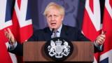 """""""Раздялата е толкова сладка скръб"""" - ЕС и Британия по Шекспир"""