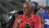 Жозе Моуриньо: Не научих нищо ново от мача с Реал (Мадрид)
