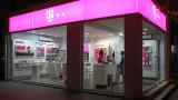 Официално: Спас Русев купува Telekom Albania срещу €50 милиона