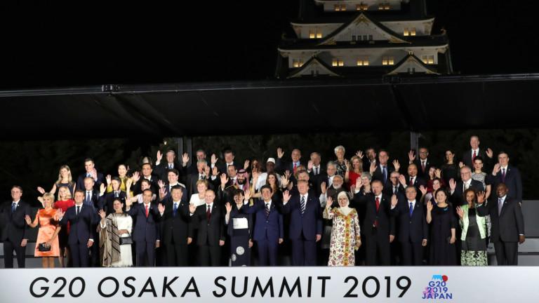 САЩ и Китай декларират желание за диалог на Г-20