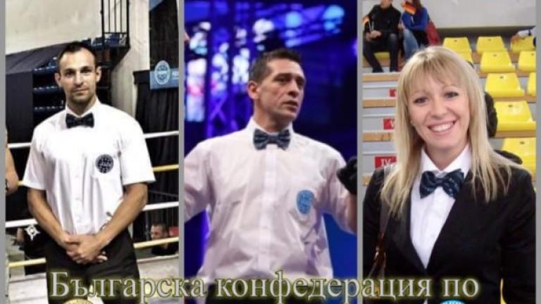 Българска конфедерация по кикбокс и муай тай организира теоретичен и практически семинар за подготовка на нови спортни съдии