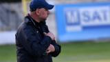 Петко Петков: Не сме готови за първенството