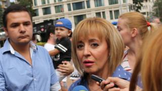 Мая Манолова гневна на БСП и Драго Стойнев, Паника в германски град заради убийството на българин