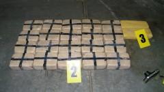 Задържаха българин с 10 кг. хероин на границата с Турция