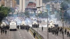 Повече от 30 са загиналите при протестите във Венецуела