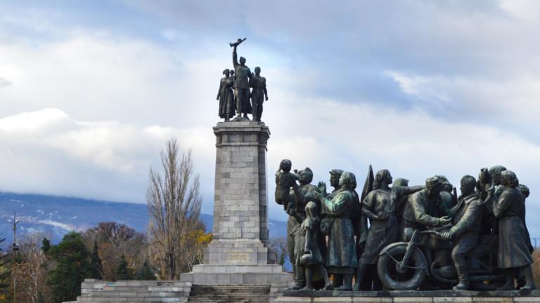 Група от политици и граждани започва инициатива за премахване на МОЧА