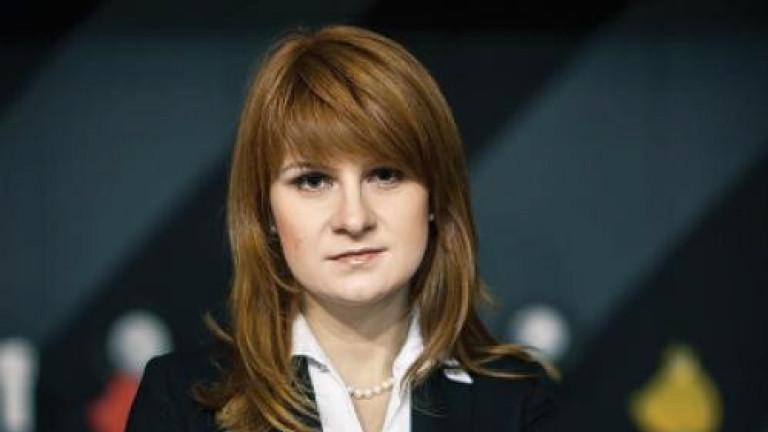 Бутина е издала на разследващите в САЩ руския си шеф