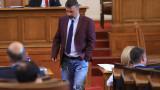 Правилникът на НС с нова екстра, Ива Митева не хареса скъсаните дънки на Филип Станев