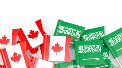 Саудитска Арабия изгони посланика на Канада и замрази търговските отношения