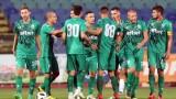 Витоша (Бистрица) победи Славия с 2:0 като гост