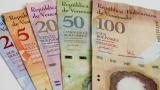 Венецуела с инфлация от 26 000 процента