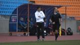 Ангел Стойков след победата над Франция: Няма непреодолими съперници