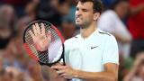 Григор Димитров задържа третата позиция в световната ранглиста
