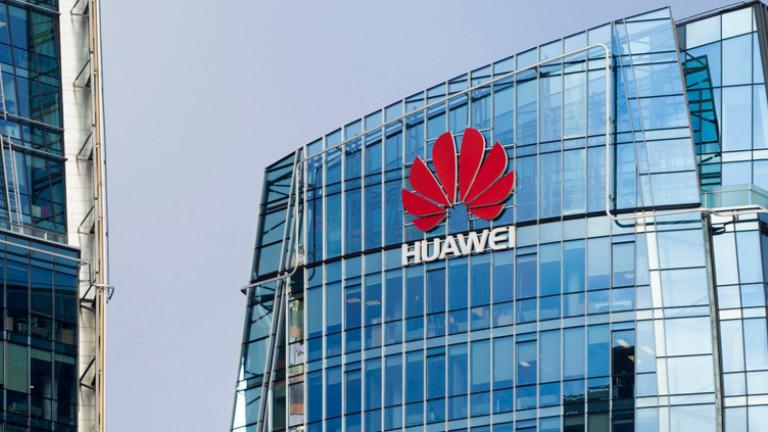 Още една развита западна държава отхвърли Huawei