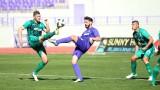 Етър победи Витоша (Бистрица) с 1:0