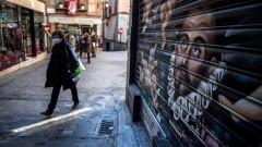 Испания счупи рекорда за заразени с коронавируса, Италия пак с много жертви