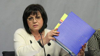 Нинова към Борисов: Вие сте евроумникът, принудил ни да сме като аборигени