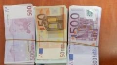 """Митничарите на """"Малко Търново"""" хванаха 60 000 лв. недекларирана валута"""