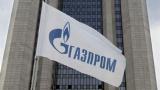 """""""Газпром"""" влиза и в Шампионската лига"""