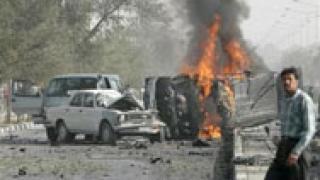 21 цивилни загинаха при взрив в Афганистан