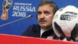 Оскар Рамирес: Видеоповторенията убиват футбола!