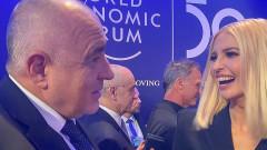 Борисов разсмя Иванка Тръмп в Давос