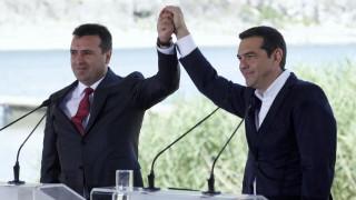 Вече граничим със Северна Македония, приветстват близки до Ципрас