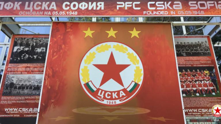 От ЦСКА алармират: Безцеремонен опит за посегателство върху емблемата ни!