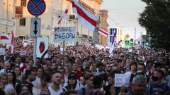 Нов многохиляден протест в Минск