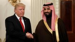 Саудитска Арабия ухажва американски IT гиганти