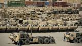 САЩ продаде оръжие за $55.6 милиарда в чужбина