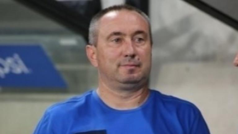 Станимир Стоилов извежда Левски за първа тренировка?