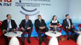 Не губим суверинитет приемайки еврото - мита развенчава Горанов