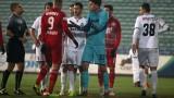 Славия победи ЦСКА с 1:0