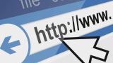 България на опашката по използване на интернет в ЕС