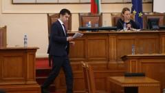 Вместо да приеме актуализация, НС се занимава с интриги, възмутен Кирил Петков