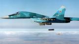 """Руски самолети разрушили база на """"Ислямска държава"""" в Идлиб"""