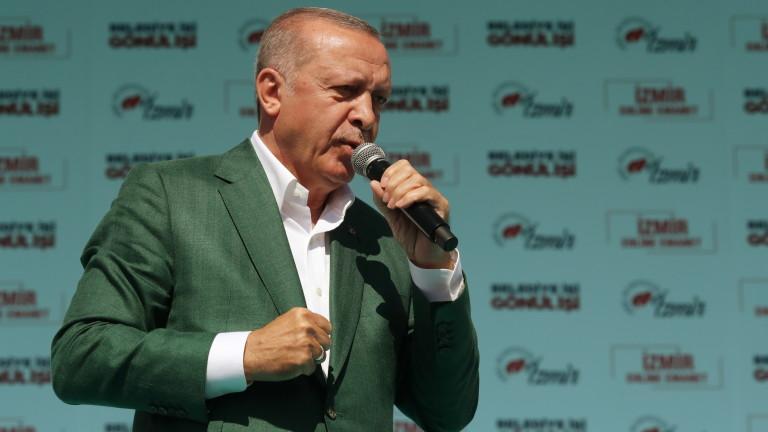 Президентът на Турция Реджеп Тайип Ердоган обяви, че терористът, който