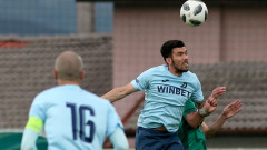Витоша - Дунав 0:1, гол на Иса