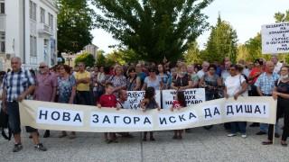 Протест за чист въздух в Нова Загора