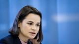 Тихановска зове за още санкции на САЩ срещу Беларус