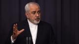 Иран плаши САЩ да ги даде на Международния съд в Хага заради замразени $2 млрд.